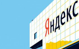 Яндекс блокирует рекламу криптовалют, ICO и майнинга