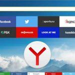 В Яндекс.Браузере для Android появились виджеты с данными сервисов Яндекса