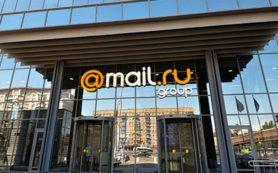 Mail.Ru Group вошла в ТОП-30 крупнейших рекламодателей России