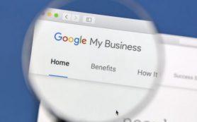 Google Мой бизнес приступил к запуску новой панели управления