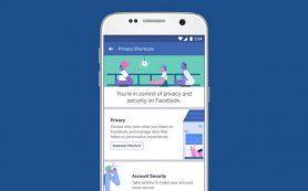 Facebook упрощает управление конфиденциальностью пользовательских данных
