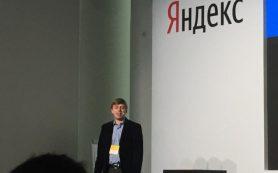 Леонид Савков о рекламе в Яндексе, прогнозах и трендах