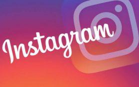 В Instagram теперь можно скачивать данные своего аккаунта