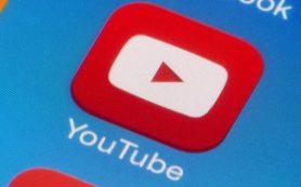 YouTube представил новый формат видеорекламы TrueView for Reach