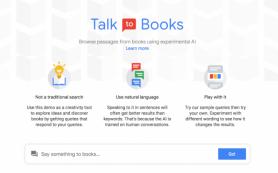 Новый инструмент Google ответит на любой вопрос, читая тысячи книг