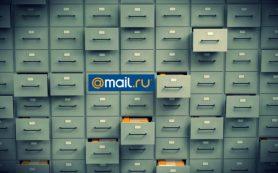 Нацбюро кредитных историй получило доступ к профилям заемщиков во ВКонтакте