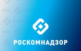 Роскомнадзор заблокировал 200 пиратских сайтов с рекламой онлайн-казино