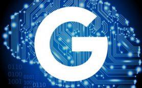 Сотрудники Google протестуют против использования ИИ-разработок компании Пентагоном
