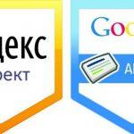 Растут доходы от контекстной рекламы в рунете