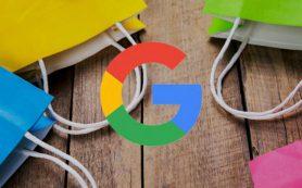 Google тестирует карусели с 30 товарами в мобильной выдаче