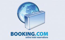 Ростуризм предлагает создать конкурента Booking.com