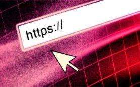 За год количество валидных SSL-сертификатов в зоне .RU увеличилось в 1,6 раза
