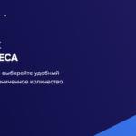 Аудитория проектов Mail.Ru Group выросла на 5,5%
