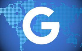 Google улучшил локальную выдачу для мультирегиональных сайтов