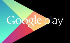 Google запустил Центр подписок в Google Play