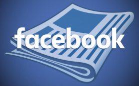 Facebook тестирует в сообществах подписку на эксклюзивный контент
