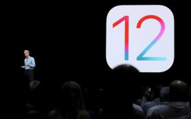 Apple представила iOS 12 с новыми AR-функциями и другими новшествами
