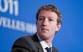 Группа акционеров Facebook требует ухода Цукерберга с поста главы правления