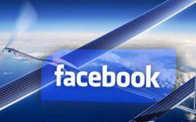 Facebook отказывается от производства дронов Aquila