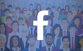 Facebook опроверг заявление о передаче данных пользователей производителям смартфонов