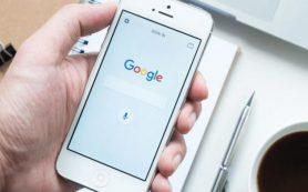 Google стал чаще показывать превью изображений в результатах мобильного поиска