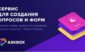Mail.Ru Group представила новый сервис опросов Askbox