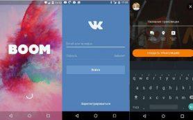 ВКонтакте, Одноклассники и BOOM стали самыми прибыльными российскими приложениями