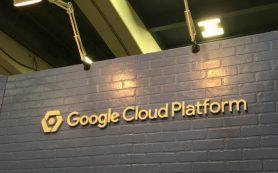 Google Cloud внёс крупные изменения в свою систему борьбы с фродом