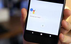 Google Assistant признали более точным, чем Alexa, Cortana и Siri