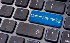 40% рекламы в рунете не окупается — Исследование