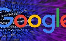 Google начал поддерживать разметку для массивов данных