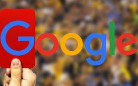 Мошенники манипулируют результатами поиска Google с помощью жалоб на нарушение DMСA