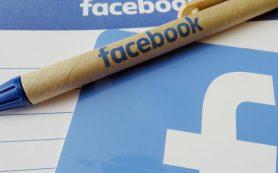 Facebook запретил рекламу услуг по освобождению по залог