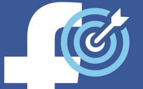 Facebook отключит таргетинг на партнёрские категории 1 октября