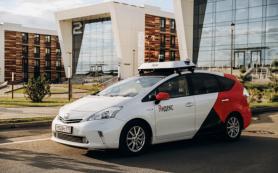 Яндекс запустил в Иннополисе тестирование беспилотного такси