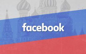 РКН заинтересовался соглашениями Facebook с производителями смартфонов