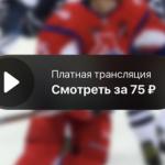 «Одноклассников» стало больше 70 миллионов