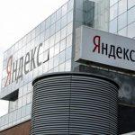Яндекс может построить штаб-квартиру возле стадиона «Лужники»