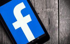 Facebook запустил рекламу в Stories