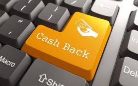 Яндекс.Деньги вводят мгновенный кэшбек баллами на оплату покупок и услуг