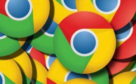 Google вернул «www» и «m.» в адресную строку браузера Chrome