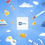 ВКонтакте запускает маркетплейс с играми для ПК и консолей на платформе VK Pay