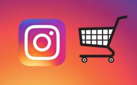 Instagram разрабатывает отдельное приложение для покупок