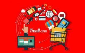 Tmall в России перейдет на работу по принципу маркетплейса
