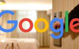 Google запустил новый дизайн для результатов поиска по отелям