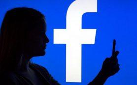 Баг в Facebook не давал части пользователей удалить свой аккаунт