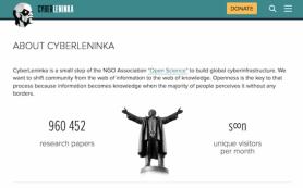Онлайн-библиотека «КиберЛенинка» запустила агрегатор научных публикаций