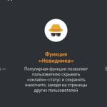 Видеоплеер Одноклассников стал доступен для встраивания на других ресурсах Mail.Ru Group