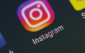 Instagram устранил проблемы вработе сервиса