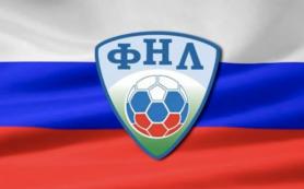 Яндекс получил эксклюзивные права на трансляцию матчей ФНЛ